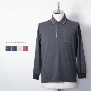 メンズ A/Rヘリンボン柄ポロシャツ  日本製 (父の日 敬老の日 プレゼント ギフト ゴルフ ゴルフウェア シニア 紳士)|knit-garden
