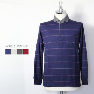 メンズ A/Rボーダー柄ポロシャツ  日本製 (父の日 敬老の日 プレゼント ギフト ゴルフ ゴルフウェア シニア 紳士)|knit-garden