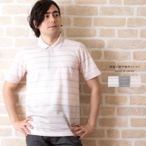 メンズ 麻格子柄半袖ポロシャツ 日本製 (父の日 プレゼント ギフト ゴルフ ゴルフウェア 贈り物 シニア 紳士 男性用 40代 50代 60代 70代)|knit-garden