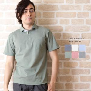 メンズ T/C鹿の子半袖シャツ 日本製 父の日 プレゼント ギフト ゴルフ ゴルフウェア 贈り物 シニア 紳士|knit-garden