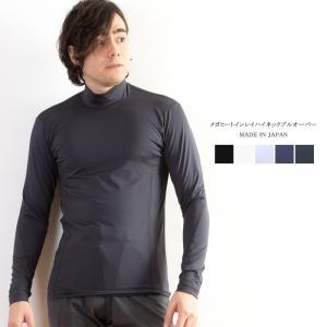 メンズ メガヒートインレイ ハイネックプルオーバー 日本製 (父の日 敬老の日 プレゼント ギフト シニア 紳士 男性用 40代 50代 60代 70代)|knit-garden
