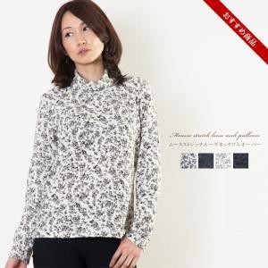 レディース ムースストレッチルーズネックプルオーバー 日本製 (トップス カットソー 長袖 柄物 ギフト プレゼント 母の日)|knit-garden