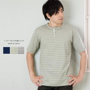 メンズ ヘンリーネック半袖Tシャツ 中国製  (父の日 敬老の日 プレゼント ギフト ゴルフウェア 贈り物 シニア 紳士 男性用 40代 50代 60代 70代)|knit-garden