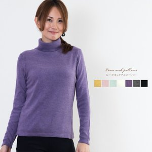 レディース ルーズネックプルオーバー 日本製(358417) (トップス カットソー 長袖 インナー 無地 吸湿発熱 あったか素材)|knit-garden