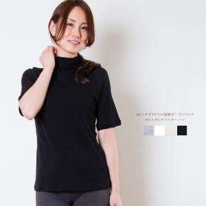 綿100% 日本製  身巾 M-42/L-45/LL-48 身丈 M-60/L-60/LL-62 袖...