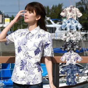 かりゆしウェア レディース 沖縄産アロハシャツ ストレチア柄 シャツカラー半袖 結婚式 ギフト プレゼント 贈り物 母の日 女性用|knit-garden