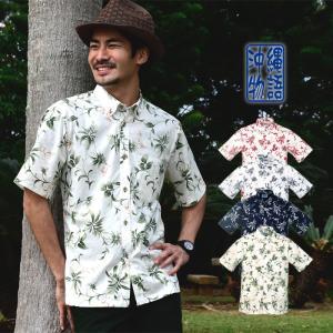 かりゆしウェア 沖縄アロハシャツ メンズ デイゴ柄 ボタンダ...