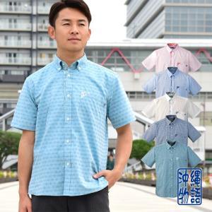 かりゆしウェア 沖縄アロハシャツ メンズ 七宝紋様柄 ボタン...
