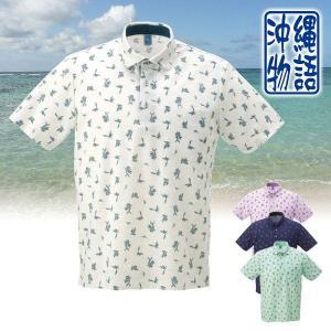 かりゆしウェア ポロシャツ メンズ 沖縄物語 小花ストレチア柄 ワイドカラー