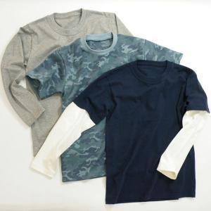 型紙 子供 スリーウェイTシャツ ニット生地向けカット済みパターン|knit-yamanokko