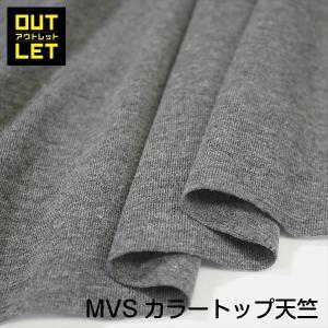■生地巾:160cm ■クオリティ:綿50%ポリエステル50% ■数量1は長さ2mでカット済みのもの...
