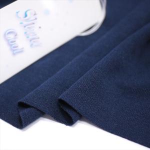 ニット生地 冷感 UV シャインクール40スムース インディゴブルー 「犬服、スポーツ、UVケア向け」|knit-yamanokko