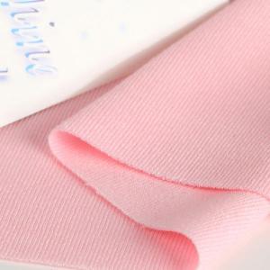 ニット生地 冷感 UV シャインクール40スムース クリスタルピンク 「犬服、スポーツ、UVケア向け」|knit-yamanokko