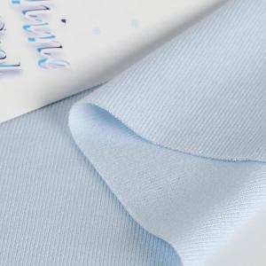 ニット生地 冷感 UV シャインクール40スムース スパーブルー 「犬服、スポーツ、UVケア向け」|knit-yamanokko