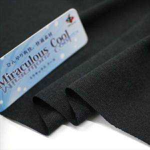 ニット生地 冷感 消臭 ミラキュラス・クール40天竺 ブラック 「犬服、クールインナー向け」