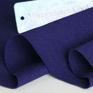 ニット生地 冷感 消臭 ミラキュラス・クール40天竺 ロイヤルブルー 「犬服、クールインナー向け」 knit-yamanokko