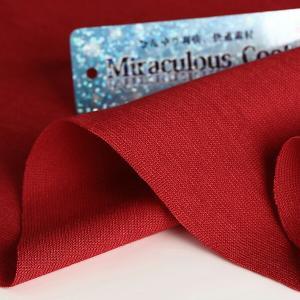 ニット生地 冷感 消臭 ミラキュラス・クール40天竺 レッド 「犬服、クールインナー向け」 knit-yamanokko