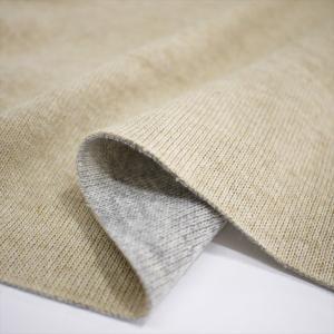 ニット生地 遠赤発熱ダイナホット 16s紡毛リバーシブルニット ベージュ&ライトグレー 遠赤外線を放射|knit-yamanokko