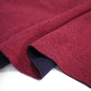 ニット生地 遠赤発熱ダイナホット 16s紡毛リバーシブルニット ワイン&ネイビー 遠赤外線を放射|knit-yamanokko
