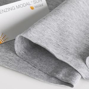 ニット生地 UV加工 綿モダール30天竺 グレーモク「UVケア、トップス、インナー向け」 knit-yamanokko
