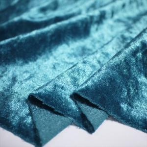 クラッシュベロア エメラルドブルー 145cm巾 ニット生地|knit-yamanokko