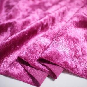 クラッシュベロア ピンク 145cm巾 ニット生地|knit-yamanokko