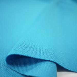 ニット生地 吸汗速乾コンフォートセンサー ジャージ ターコイズブルー 「スポーツ向けジャージ素材」|knit-yamanokko