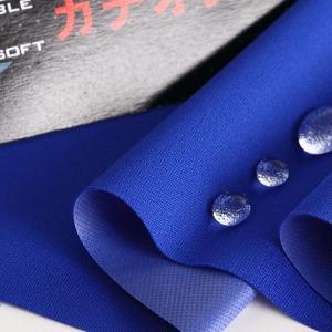 ニット生地 撥水&透湿防水 ザムザ・マルチストレッチニット ブルー「レインウエア、犬服、衛生グッズ向け」|knit-yamanokko