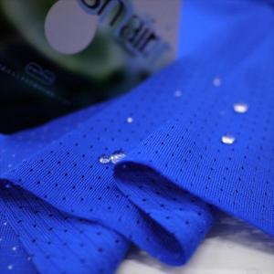 ニット生地 はっ水スプラッシュメッシュ ブルー 「雨上がり用犬服、グッズ類向け」|knit-yamanokko
