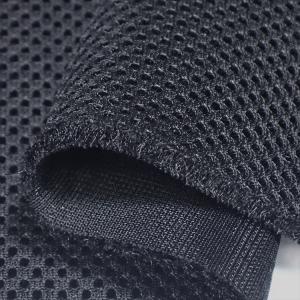 耐久クッション ダブルラッセルメッシュ ブラック 4〜5mm厚ハードタイプ150cm巾 ニット生地 knit-yamanokko
