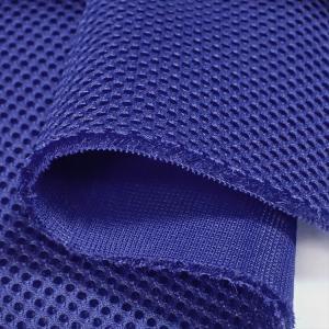 耐久クッション ダブルラッセルメッシュ ブルー 4〜5mm厚ハードタイプ150cm巾 ニット生地 knit-yamanokko