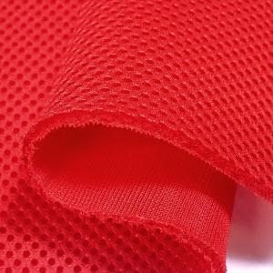 耐久クッション ダブルラッセルメッシュ レッド 4〜5mm厚ハードタイプ150cm巾 ニット生地 knit-yamanokko