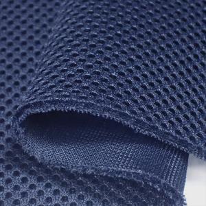 耐久クッション ダブルラッセルメッシュ ネイビー 4〜5mm厚ハードタイプ150cm巾 ニット生地 knit-yamanokko