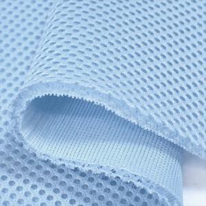 耐久クッション ダブルラッセルメッシュ サックス 4〜5mm厚ハードタイプ150cm巾 ニット生地 knit-yamanokko