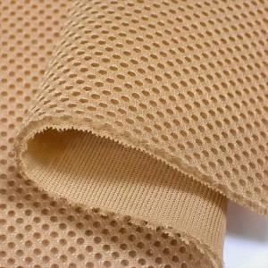 耐久クッション ダブルラッセルメッシュ モカベージュ 4〜5mm厚ハードタイプ150cm巾 ニット生地 knit-yamanokko
