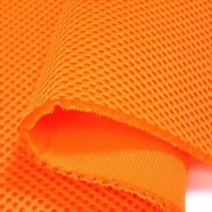 耐久クッション ダブルラッセルメッシュ オレンジ 4〜5mm厚ハードタイプ150cm巾 ニット生地 knit-yamanokko
