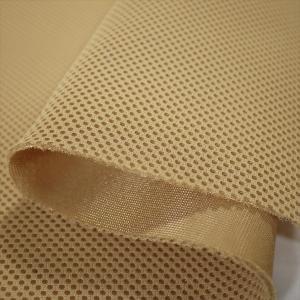 抗菌防臭 ダブルラッセルメッシュ ライトブラウン ノンホル クッション性 ニット生地|knit-yamanokko