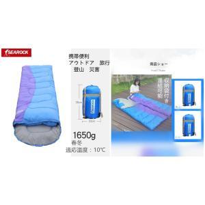 寝袋 封筒型 冬用 シュラフ コンパクト 連結 アウトドア ...