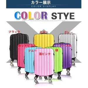 スーツケース  軽量 旅行バッグ キャリーケース キャリーバッグ   20インチ 24インチ 多色選択 出張用 ファスナータイプ ハードケース|knit