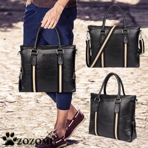ビジネスバッグ メンズ ビジネス トートバッグ 就活 鞄 カバン リクルートバッグ ショルダー 3WAY|knit