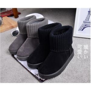 ムートンブーツ ショートブーツ 靴 レディース ムートンブーツ 秋冬 無地カジュアル シンプルブーツ ニットブーツ お洒落 暖かい|knit