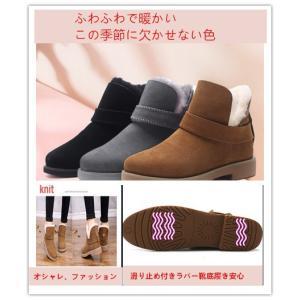 ムートンブーツ ショート レディース ショートブーツ ファー ブーツ シューズ 靴 秋冬 ニットブーツ 無地 カジュアル シンプルブーツ お洒落 ふわふわで暖かい|knit