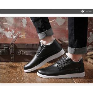 スニーカーメンズ 靴 ランニングシューズ PU革靴 おしゃれ サイドゴアブーツ 歩きやすい ボア 2018年新作|knit