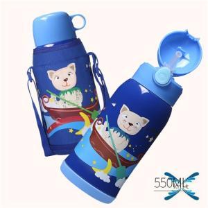 水筒 子供用 魔法瓶 キッズ ボトル 直飲み 保温 手提げ可能 通園 通学 ベルト付き ストロー付き 可愛い|knit