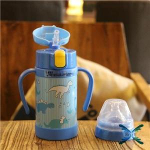 水筒 子供用 魔法瓶 キッズ ボトル 直飲み 保温 手提げ可能 通園 通学 ストロー付き 可愛い knit