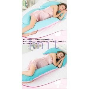 抱き枕  マタニティ まくら 多機能 妊婦 U型枕 ボディピロー 抱きまくら 妊婦用 クッション マタニティ枕 サポートクッションJFYD-AL266|knit