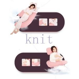 抱き枕  マタニティ まくら 多機能 妊婦 U型枕 ボディピロー 抱きまくら 妊婦用 クッション マタニティ枕 サポートクッションJFYD-AL269|knit