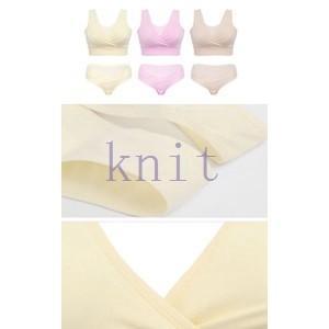 マタニティ ブラジャー 2点セット ブラジャー ショーツ 下着 パンツ インナー 肌着 授乳ブラ 産前 産後 マタニティウェア ノンワイヤーJYFC-AL304 knit