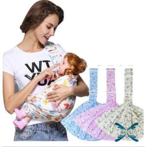 ベビースリング 多機能 新生児 赤ちゃん 抱っこひも おんぶ紐 ベビービョルン 赤ちゃん 新生児 可愛い|knit