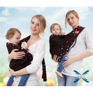 ベビースリング 多機能 新生児 赤ちゃん 抱っこひも おんぶ紐 ベビービョルン 赤ちゃん 通気性がいい|knit